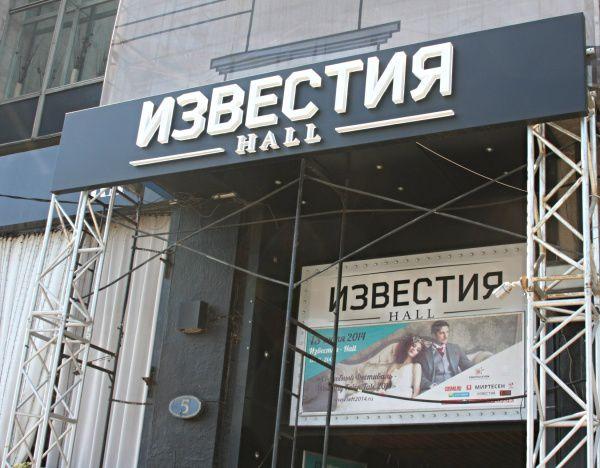 В москве прошёл свадебный фестиваль